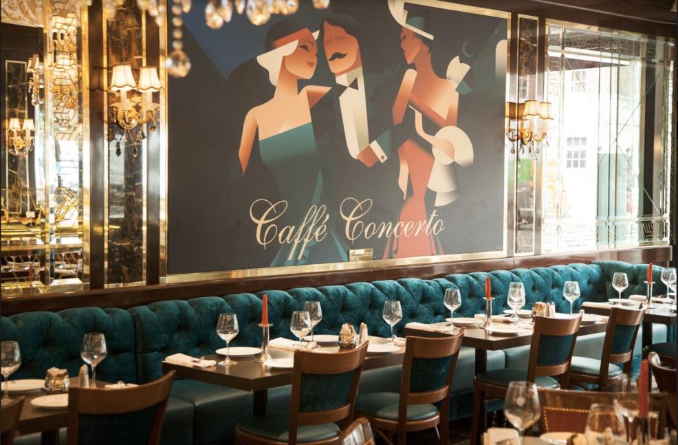 סניף אוקספורד. צילום מתוך: caffeconcerto.co.uk